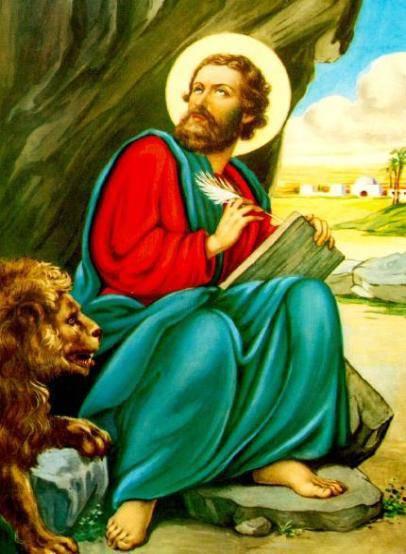 Oración a San Marcos de León para pedir trabajo, dinero y prosperidad