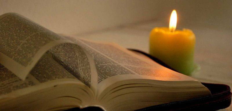 Yo soy el Señor, Dios tuyo: escucha mi voz